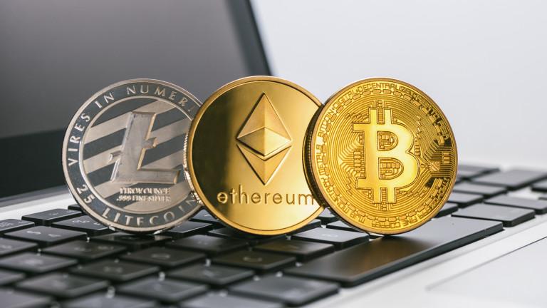 Криптовалутите са развиващ се клас активи и могат да се