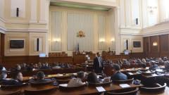Патриотите несъгласни с орязването на партийните субсидии, осъдиха условно съдия Пенгезов, Македония и историята…