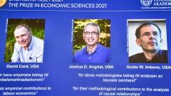 Нобеловата награда за икономика присъдена на трима учени от САЩ