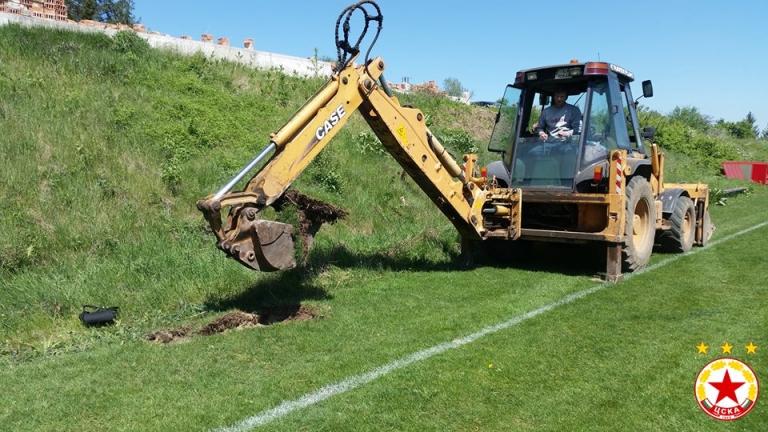 Ръководството на ЦСКА е решило да изгради още един терен