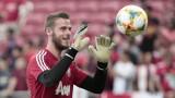 Давид де Хеа купува испански професионален клуб