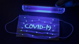 Дезинфекцията с UV светлина - доколко е ефикасна