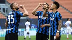 Шампионът Интер разби Сампдория у дома