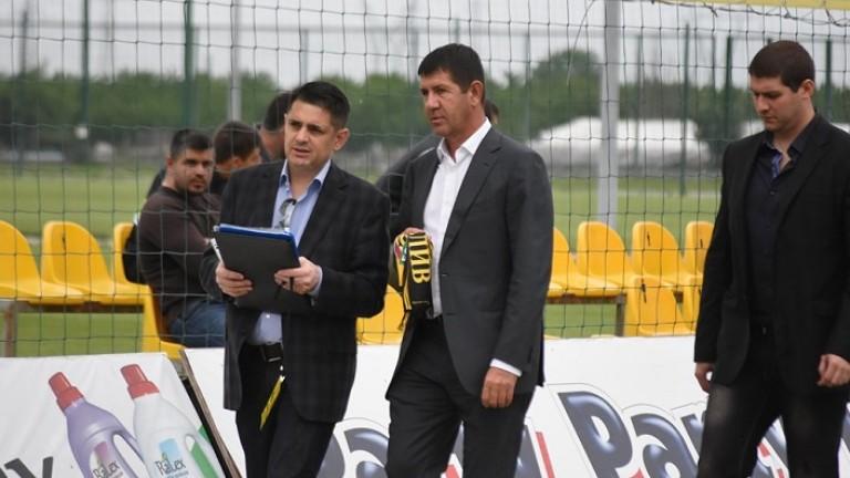 Георги Самуилов свика спешна среща в Ботев (Пловдив)