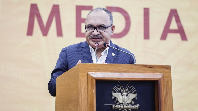 През следващите дни Папуа Нова Гвинея ще публикува официално съобщение