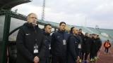 Дерменджиев: Отборът набира скорост, доволен съм от съдията