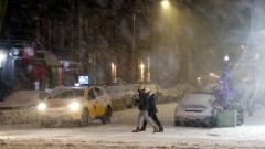 Голяма снежна буря връхлетя Източното крайбрежие на САЩ