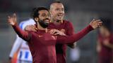 """Логичното се случи - Рома разби последния в Серия """"А"""""""