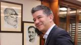 Травис Каланик продаде 20% oт дела си в Uber