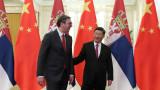 За разлика от Запада Китай не притиска Сърбия, обяви Вучич в Пекин