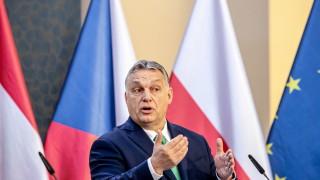 Унгария нарушава правото на ЕС с промените в закона за висшето образование