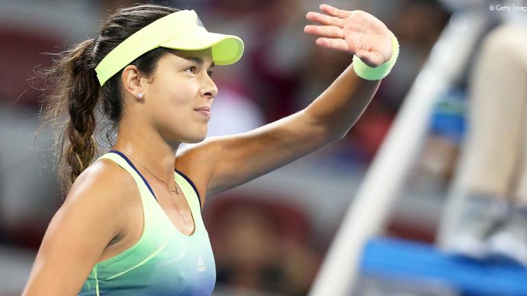 Бившата №1 в световния женски тенис Ана Иванович се включи