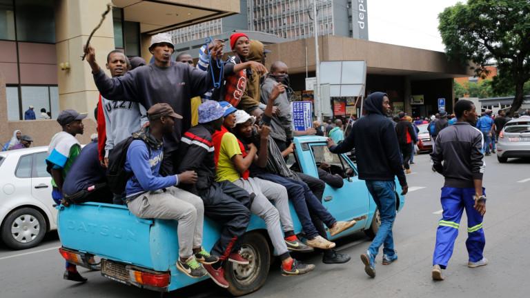 ЮАР изпада в икономическа криза за първи път от близо 10 години