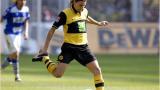 Борусия (Дортмунд) съди испански клуб