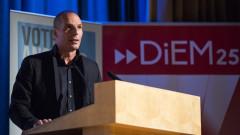 Варуфакис разкри името на новата си гръцка партия