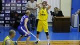 Левски 2014 спечели гостуването си на Спартак (Плевен)