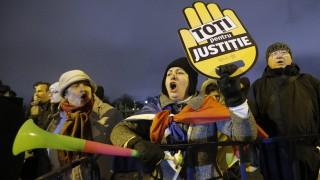 ЕС срещу Румъния за новата съдебна реформа