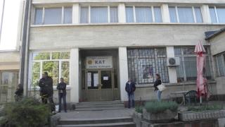 Обраха банков клон в КАТ-Благоевград