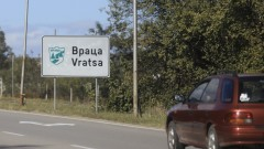 Във Враца маските задължителни при тълпа и на открито