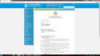 Свищовската академия - с пореден временен ректор от понеделник
