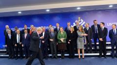 Външните министри на ЕС обсъждат ситуацията в Сирия на 16 април
