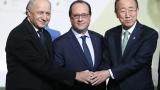 """Успехът на конференцията за климата е """"в нашите ръце"""", обяви Париж"""