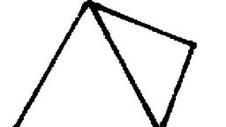 Великата германска пирамида