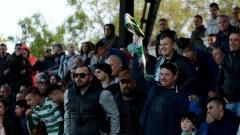 НФК Черно море призова за подкрепа срещу ЦСКА