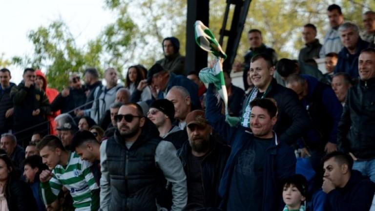 Черно море пуска предварително билети за мача с ЦСКА