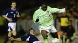 Джъстис Кристофър преди да дойде в Левски е бил цел на Манчестър Сити
