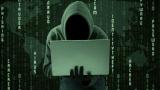 Международната хакерска група взе четвърта банкова жертва
