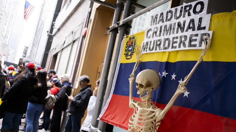 Икономиката на Венецуела се е свила с 19,2 процента през