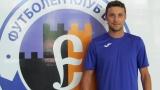 Станислав Генчев: Играхме посредствено