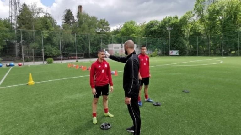 Подновиха тренировките в Академията на ЦСКА