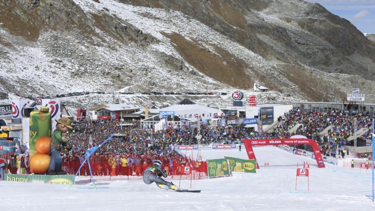 Италианката Марта Басино спечели първия гигантски слалом за новия сезон