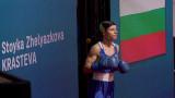 Стойка Кръстева:  Капацитетът ми е много голям