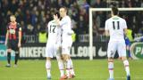 Феновете на Юнайтед плачат за Бербо