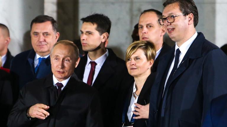 Русия развива сръбската атомна енергийна инфраструктура