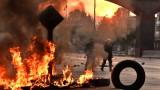 Опозицията призова за радикални протести в Боливия