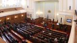 Обнародваха промените в Закона за здравето и Наказателния кодекс