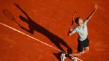Григор Димитров срещу Филип Колшрайбер в третия кръг на турнира в Монте Карло