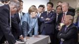 """Франция заклейми """"пристъпите на гняв"""" на Тръмп"""