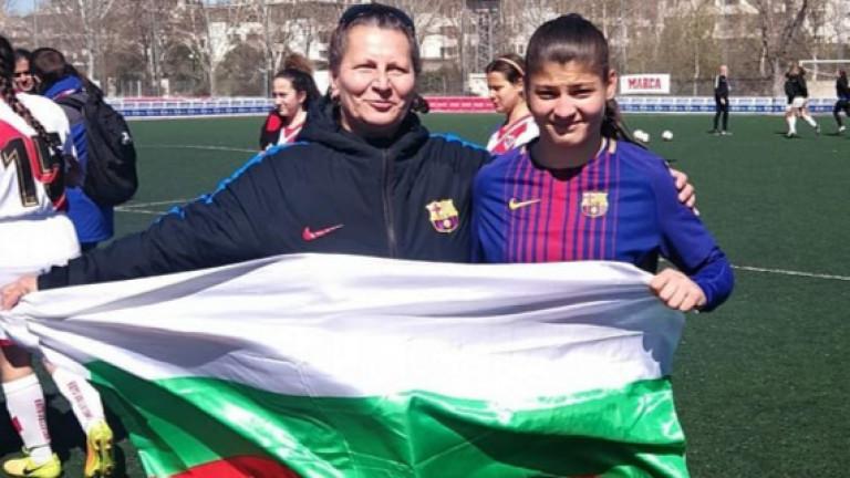 След Стоичков и Джошкун: Две българки защитават цветовете и емблемата на Барса!