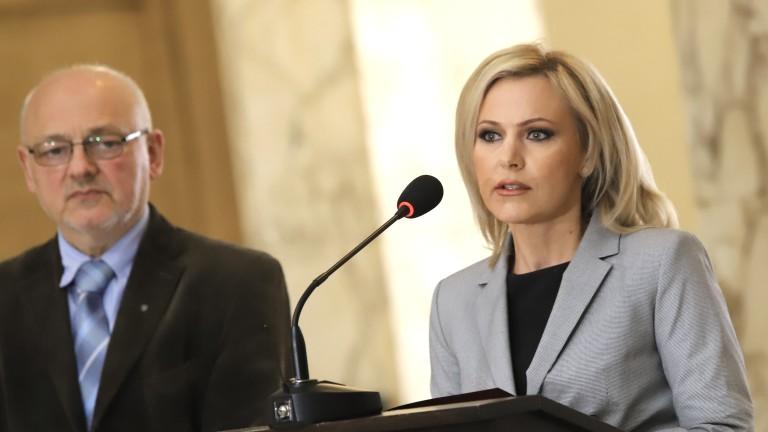 Зам.-министър Живков и още петима в ареста за 24 часа