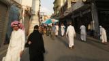 Град на бъдещето без пътища и коли за $200 милиарда: Новият амбициозен план на Саудитска Арабия