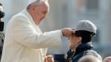 Специален трибунал във Ватикана съди епископи, прикрили педофилия