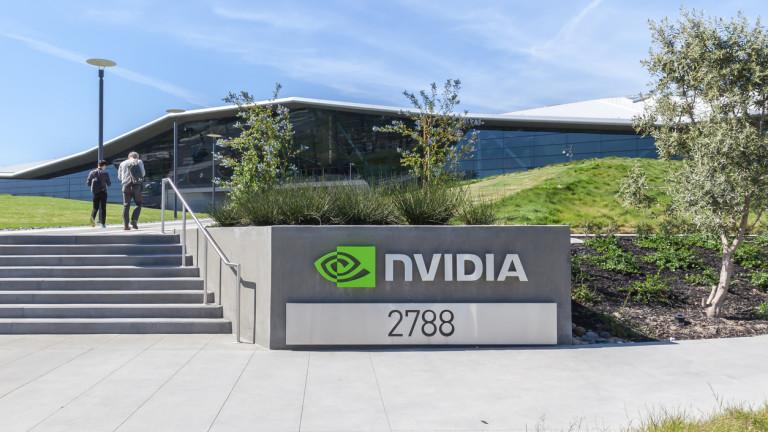 Лондон се намеси в мегасделката между Nvidia и Arm