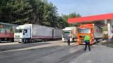"""ГКПП """"Калотина"""" и ГКПП """"Връшка чука"""" са отворени за пътници и товари"""