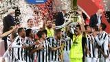 Ювентус спечели Купата на Италия след победа над Аталанта с 2:1