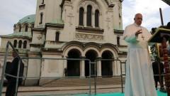 Енцикликата на папа Франциск и протестът в България